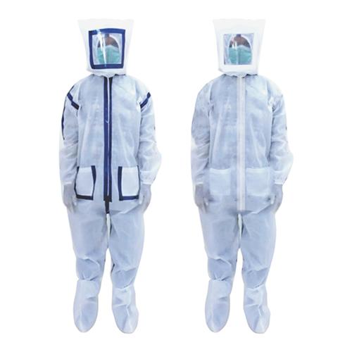 PPE_Kit
